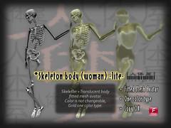 Skeleton_body_(woman)_lite_POP