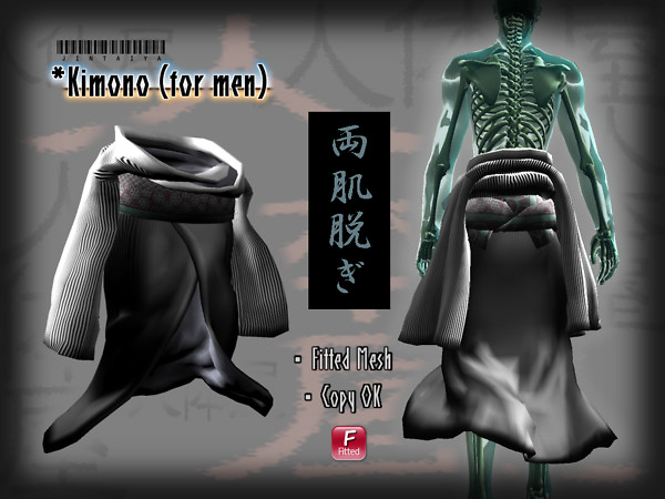 kimono (for men)_POP