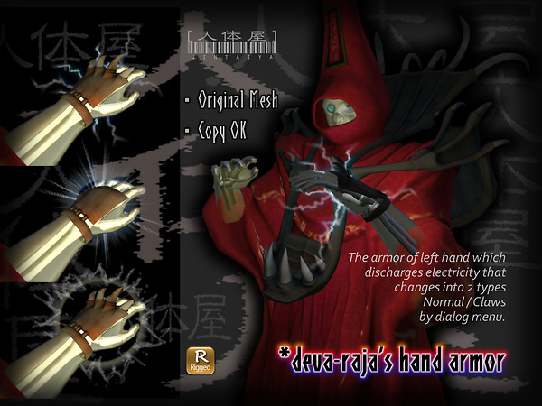 *deva-raja's hand armor POP