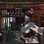 My  Geisha 7