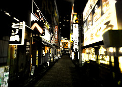 Deep Tokyo Vol2