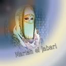 Mariah el Jabari