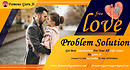 free love problem solution