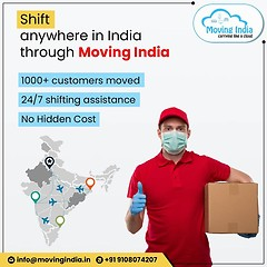 NO1 HOME SHIFTING SERVICES IN ELECTRONIC CITY